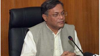 'বিএনপি নেতিবাচক রাজনীতি ছেড়ে সরকারের সঙ্গে কাজ করবে'