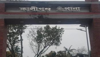 11 Shibir activists arrested in Jhenaidah