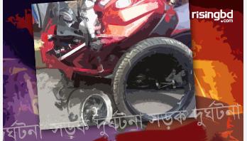 সড়ক দুর্ঘটনায় মোটরসাইকেল আরোহী নিহত