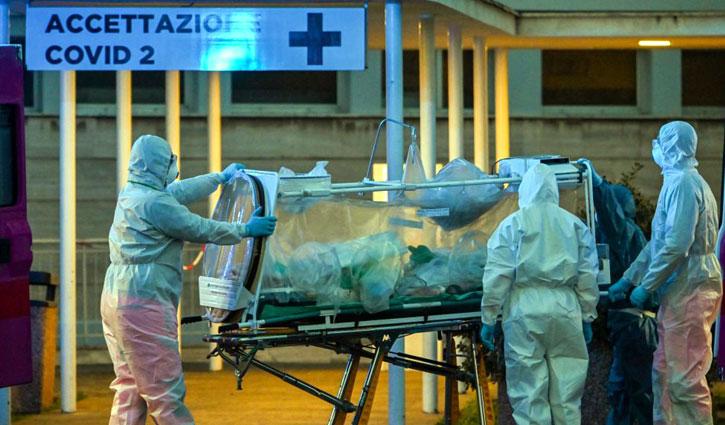 Coronavirus global death toll hits 45,541