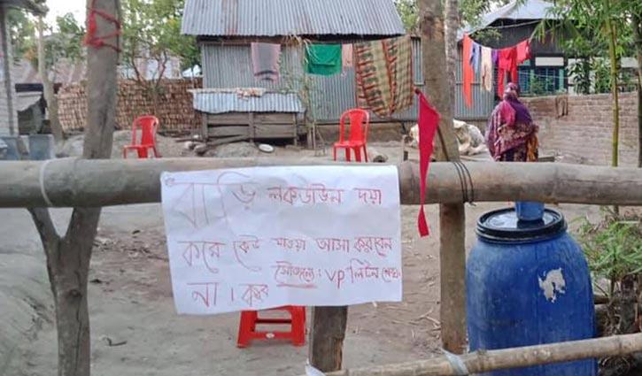 কোটালীপাড়ায় নিজ উদ্যোগে 'লকডাউন'