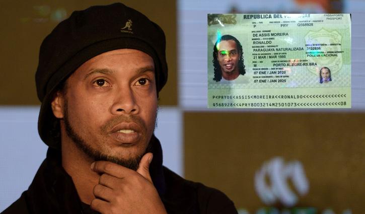 Ronaldinho arrested for alleged passport fraud