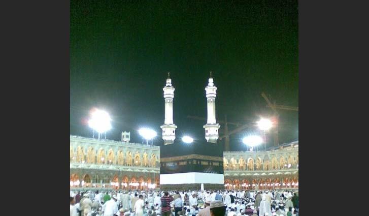 Hajj – one of the pillars of Islam