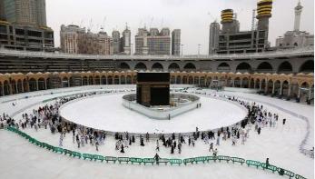 Hajj pilgrimage could be postponed due to coronavirus