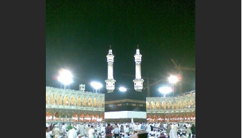 Hajj – one of the pillars of Islam