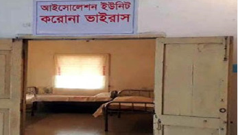 Two sent to isolation unit in Laxmipur