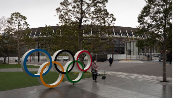 Olympics to be postponed until 2021