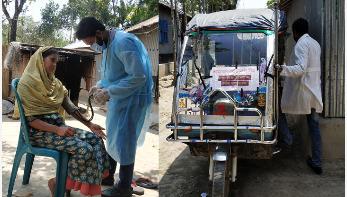 ফোন করলেই বাড়িতে গিয়ে স্বাস্থ্যসেবা দিচ্ছে তিন বন্ধু