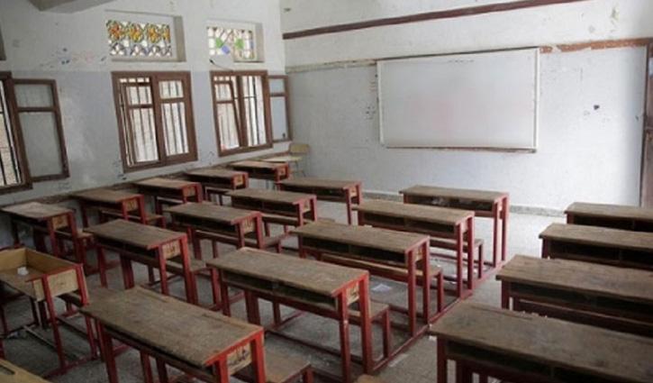 শিক্ষা প্রতিষ্ঠান খোলার বিষয়ে বৈঠক আজ