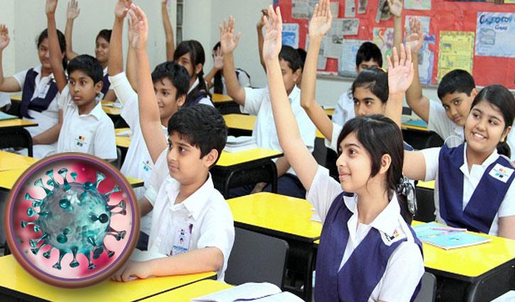 শিক্ষা প্রতিষ্ঠানের ছুটি ৩১ আগস্ট পর্যন্ত বাড়লো