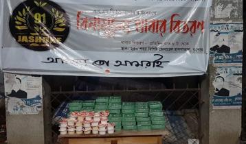 যশোরে করোনা রোগী ও স্বজনদের ২২ দিন ধরে খাবার দিচ্ছে এসএসসি-৯১ ব্যাচ