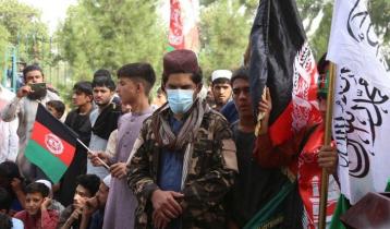 আফগানিস্তানে বিশ্ব ব্যাংকের সহায়তা স্থগিত