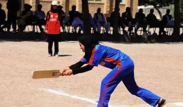 আফগানিস্তানে নজর রাখছে আইসিসি