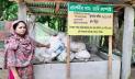 শিক্ষকতার পাশাপাশি কেঁচো সার উৎপাদন করছেন শাহেনা