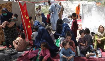 খাদ্য ও আশ্রয়ের জন্য কাবুলের পার্কে শত শত আফগান পরিবার