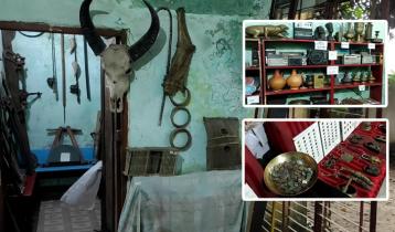 ঐতিহ্যবাহী বিলুপ্ত জিনিসের জাদুঘর