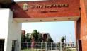 কারিকুলামে পরিবর্তন আনছে জাতীয় বিশ্ববিদ্যালয়
