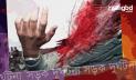 নামাজ পড়ে হাঁটতে বের হয়ে বিআরবি'র (অব.) কর্মকর্তা নিহত