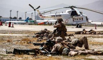 আফগানিস্তানের আইএস ঘাঁটিতে আমেরিকার ড্রোন হামলা