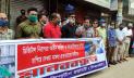 ঠাকুরগাঁওয়ে সাংবাদিকদের বিরুদ্ধে মামলা প্রত্যাহারের দাবি