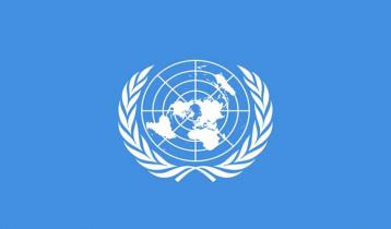 আফগানিস্তানে সরকার গঠনের আহ্বান জাতিসংঘ নিরাপত্তা পরিষদের