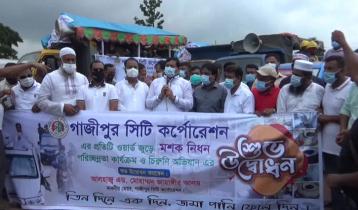 গাজীপুর সিটিকে 'ডেঙ্গু জিরো' করা হবে : মেয়র
