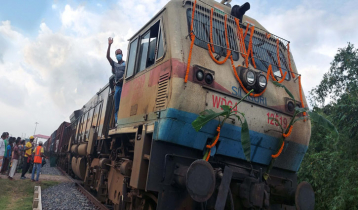 ৫৬ বছর পর হলদিবাড়ী-চিলাহাটি রেলপথ চালু