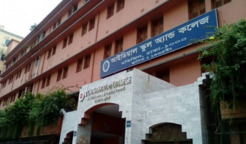 ৯৭ ব্যাংক অ্যাকাউন্ট: আইডিয়াল কলেজের কর্মকর্তার বিরুদ্ধে তদন্তের নির্দেশ