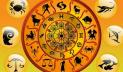 এ সপ্তাহের রাশিফল (৩১ জুলাই-৬ আগস্ট)