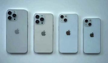 আইফোন ১৩ কবে আনছে অ্যাপল?