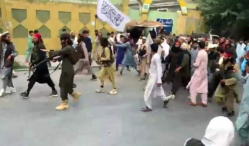 জুমায় আফগান ঐক্যের তাগিদ তালেবানের