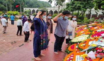 বিনম্র শ্রদ্ধায় জাতীয় কবিকে স্মরণ