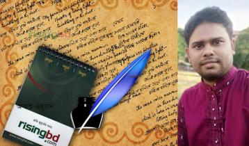 তালেবানের প্রত্যাবর্তনে বাংলাদেশকে সতর্ক থাকতে হবে