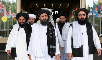 দখল অঞ্চলে শরিয়াহ শাসন আফগান তালেবানদের