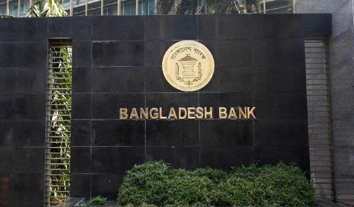 BB sets new transaction timing for banks
