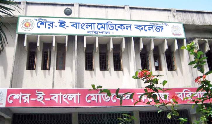 16 more die of Covid-19 at Barishal hospital