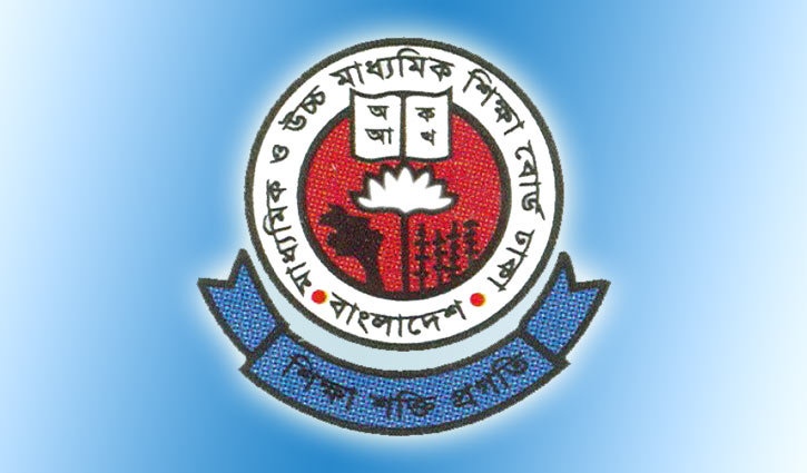 HSC form fill-up begins on August 12