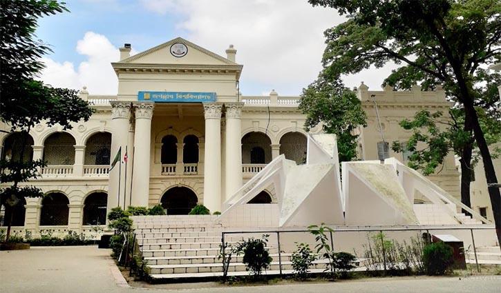 JnU exams postponed due to COVID-19