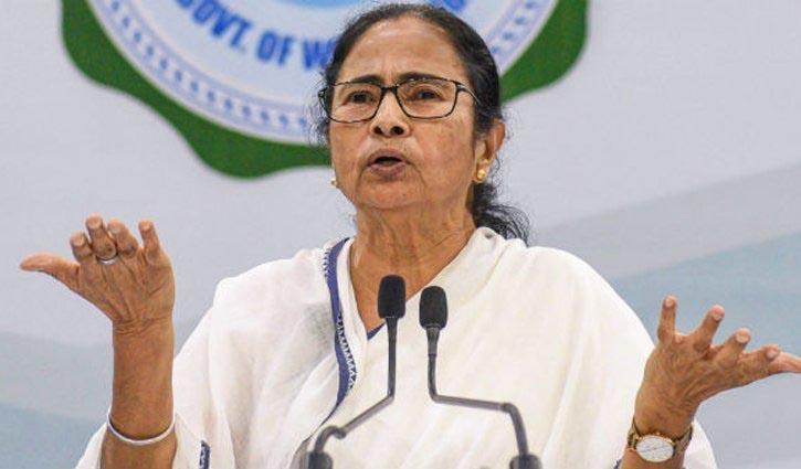 Mamata Banerjee fined ₹5 lakh