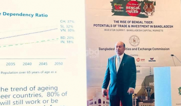 This is high time to invest in Bangladesh: BSEC chairman