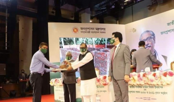 Dhaka DC wins Public Service Award