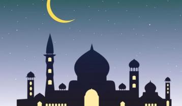 Eid-ul-Azha to be observed in Saudi Arabia July 20