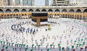 Hajj rituals begin