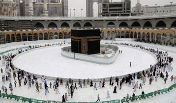 Holy Hajj today