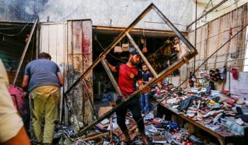 Bomb blast kills 35 in Iraq during Eid shopping