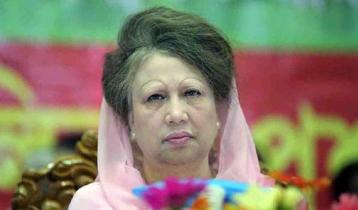 Hearing in 11 cases against Khaleda Zia October 20