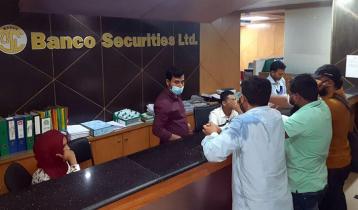 Banco Securities: Uncertainty over return of investors' money