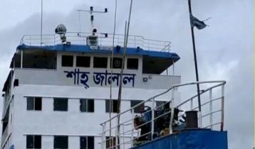 Ferry hits Padma bridge pillar, master suspended