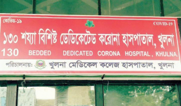 16 more die of Covid-19 in 4 Khulna hospitals