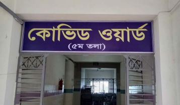 14 more die at Mymensingh hospital Covid unit